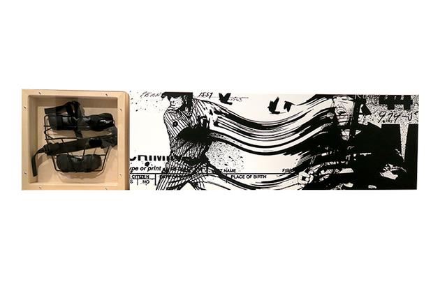 , 'Watch Me,' 2016, De Re Gallery