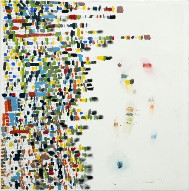 , 'Ub´S ALGORITHMIC MONOPOLY,' 2014, Nora Fisch