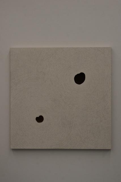, 'Im Auge,' 2016, Galleria Doris Ghetta