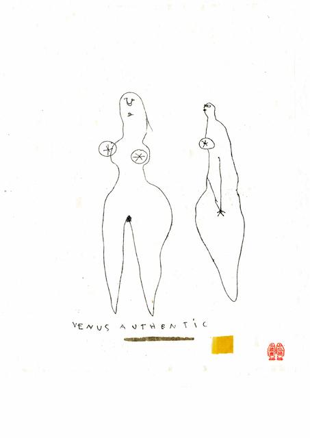 , 'Venus Authentic,' 2017, Michele Mariaud Gallery