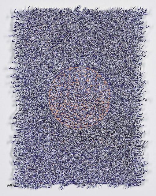 , 'Untitled,' 2014, Pera Museum