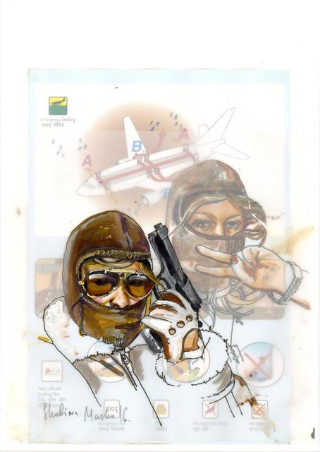 , 'Peace or war,' 2017, Port agency