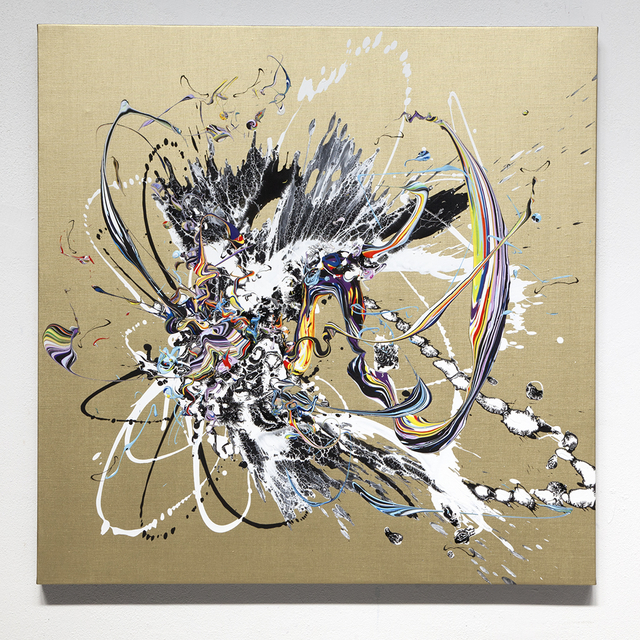 , 'Golden - Flying Awareness,' 2014, Circle Culture