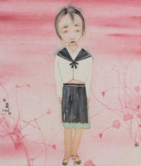 , 'At The Beginning,' 2018, Tang Contemporary Art