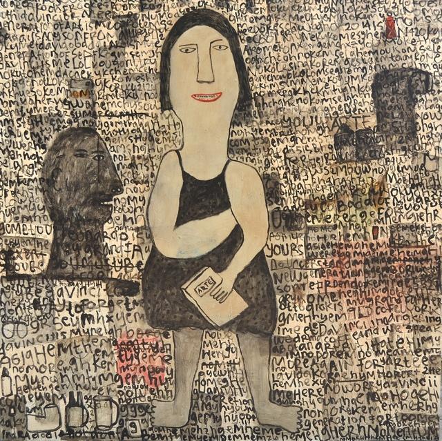 , 'Sobre Arte,' 2014, Gallery LVS