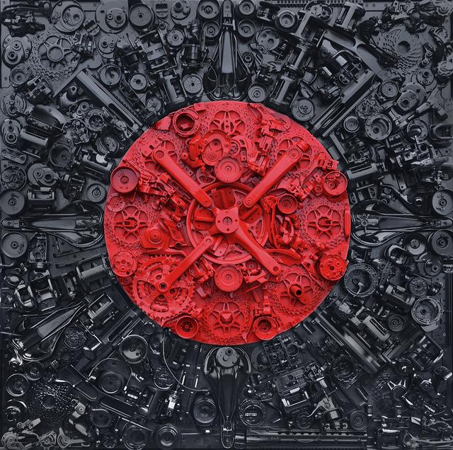 , 'MA 4-19 B,' 2015, Bill Lowe Gallery