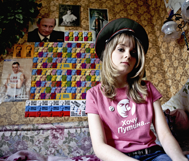 , 'Yulia Minazhetdinova,' 2007, Faur Zsofi Gallery