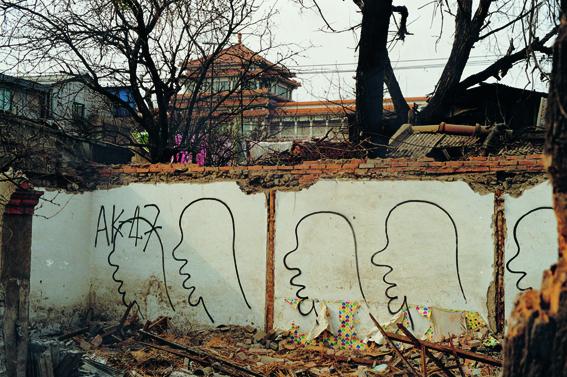 , 'Demolition – National Art Museum of China,' 1999, Pékin Fine Arts