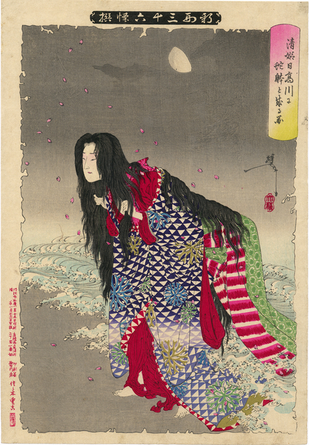 , 'Kiyohime Transforming into a Serpent at Hidaka River,' 1890, Egenolf Gallery Japanese Prints & Drawing