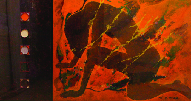 , 'Untitled,' 1996, Pyo Gallery