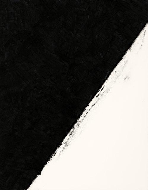 , 'landscape,,' 2000, Johyun Gallery