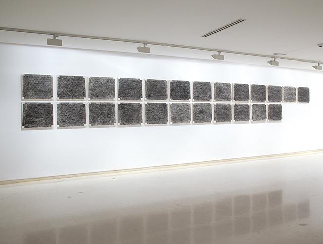 , ' Trama y urdimbre,' 2016, Rosa.Santos