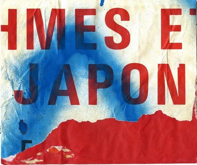 , 'Japon, 2 janvier 1976 ,' 1976, GALERIE GEORGES-PHILIPPE ET NATHALIE VALLOIS
