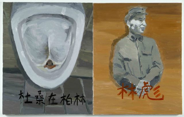 , 'Duchamp in Berlin, Chinese Field Marshal,' 2004, Galerie Nagel Draxler