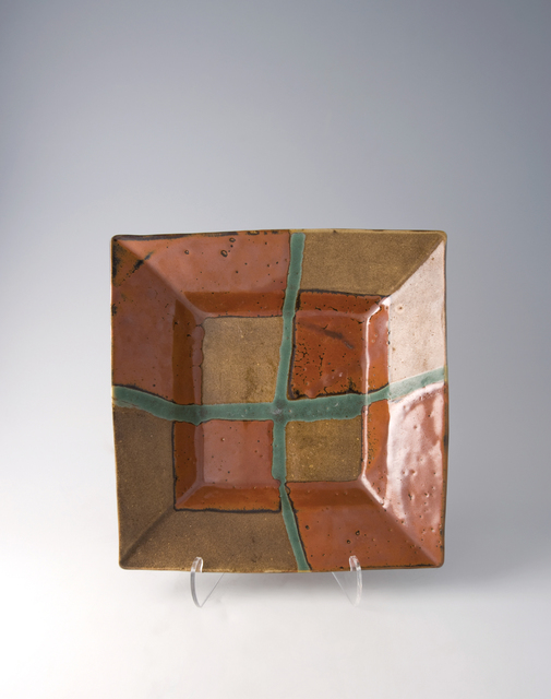 , 'Square dish, kaki glaze with trailed decoration,' 1960, Pucker Gallery
