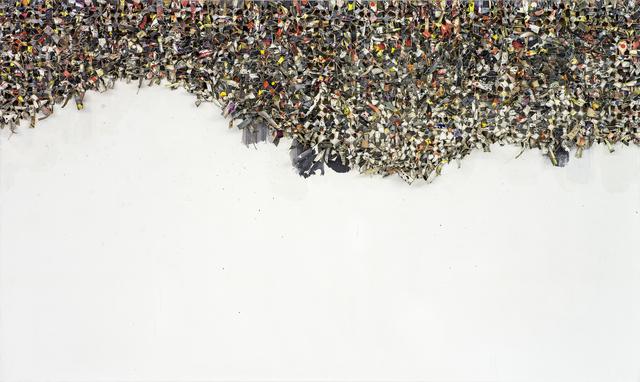 , 'Entrelacs,' 1997, Gallery Hyundai