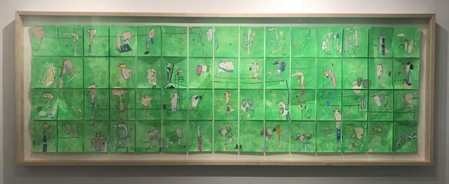 , 'Familia,' 2017, Galeria Casa Cuadrada