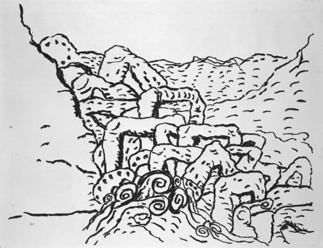 , 'Sea Group,' 1983, Gemini G.E.L.