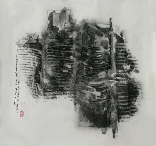 Tao Aimin 陶艾民, 'Woman's Journal 24', Ink Studio