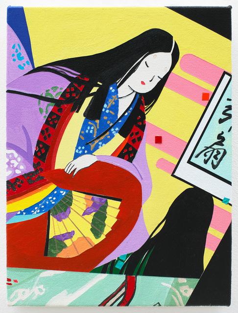 , 'Bozu Mekuri (坊主めくり),' 2016, Ameringer | McEnery | Yohe