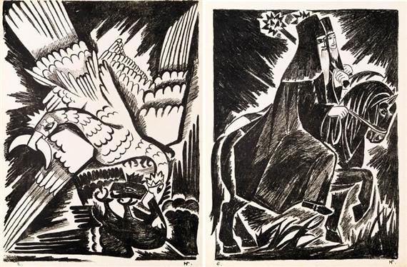Natalia Goncharova, 'Misticheskie Obrazy Voiny [Mystical Images of War]', 1914, Richard Saltoun