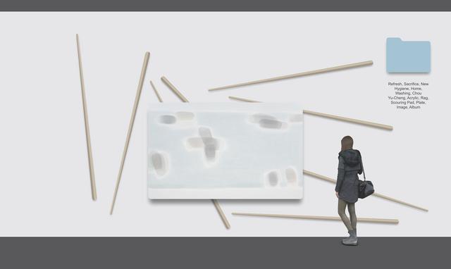 , 'Refresh, Sacrifice, New Hygiene, Rag, Canvas, Chou Yu-Cheng, Dining table, Wiping, Everyday, Ink Rhyme, Image, Album #9 刷新、犧牲、新衛生、抹布、畫布、周育正、餐桌、擦拭、日常性、墨韻、形象、繪畫集 #9,' 2019, Edouard Malingue Gallery