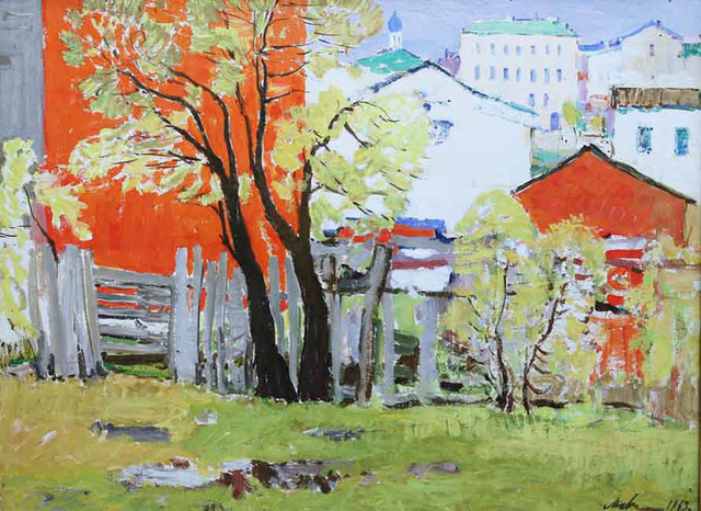 , 'In the Outskirts of the City,' 1963, Paul Scott Gallery & galleryrussia.com