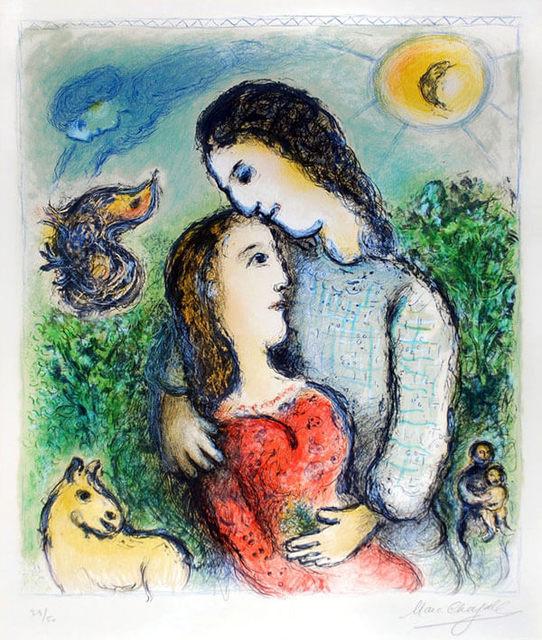 , 'Les Adolescents (The Adolescents),' 1975, Masterworks Fine Art