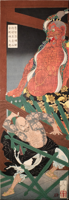, 'Guardian God and Rochishin,' 1895, Ronin Gallery