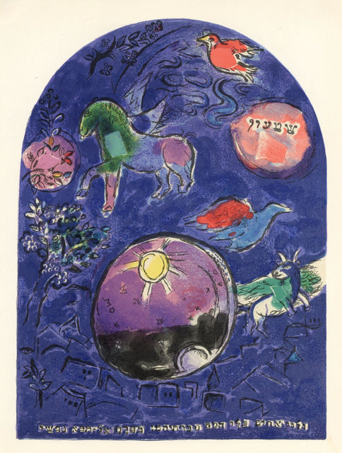 Marc Chagall, 'The Jerusalem Windows: Simeon', 1962, Print, 20 Color Stone Lithographe, Inviere Gallery