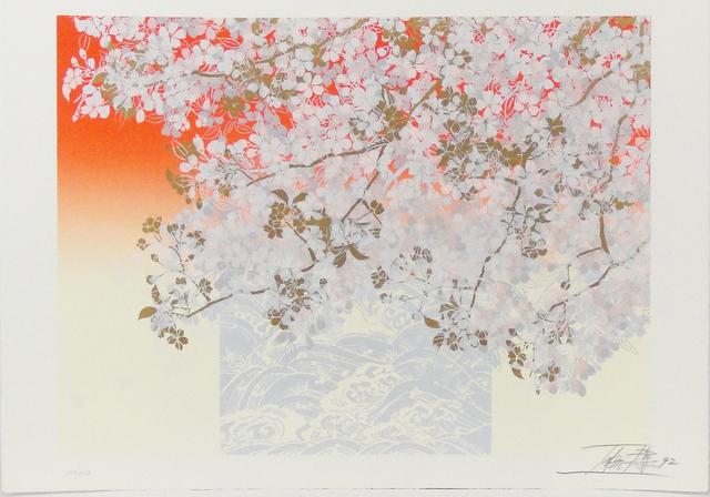 Toshimitsu Imai, 'Composition for the 1992 Olympic games', 1992, La Maison de la Petite Sara