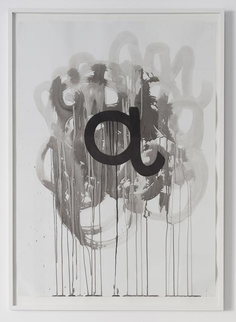 , 'a (seul),' 2005, Galerie Reinhard Hauff