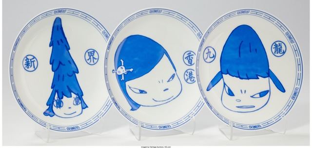 Yoshitomo Nara, 'Life is Only One Plates (set of three)', 2015, Heritage Auctions