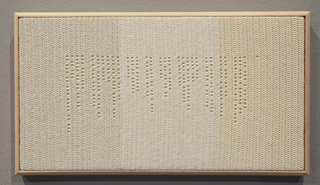 , 'Dream ,' 2006, Gallery Baton
