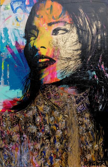 , 'Tout lui semblait possible,' 2016, Art Supermarket