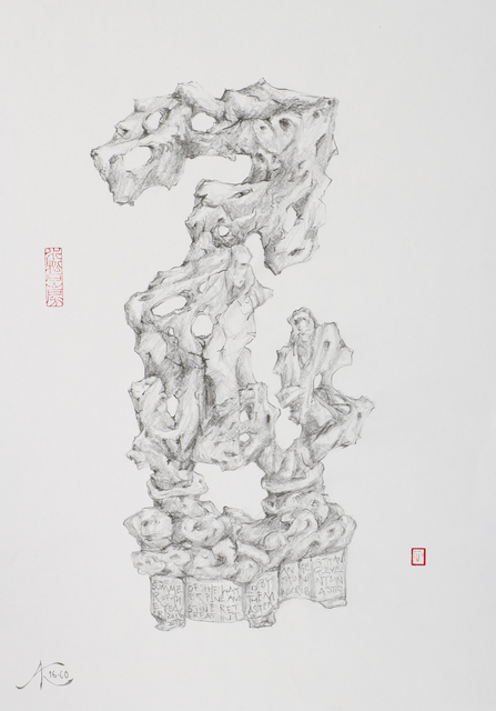 The Master of the Water, Pine and Stone Retreat 水松石山房主人, 'Strange Events in a Strange Stone The Inner Life of Strange Stones, no. 9', 2016, Rasti Chinese Art