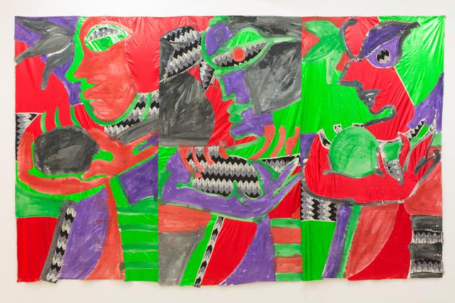 , 'Samba Class,' 1982, MoMA PS1