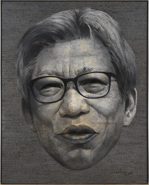 , 'Portrait of Yu Hong-Jun,' 2015, CMay Gallery