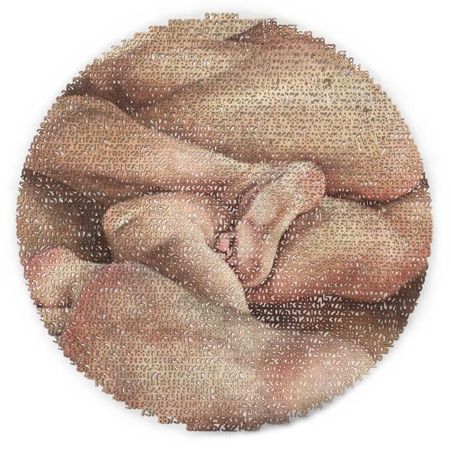 , 'E 13,' 2016, Muriel Guépin Gallery