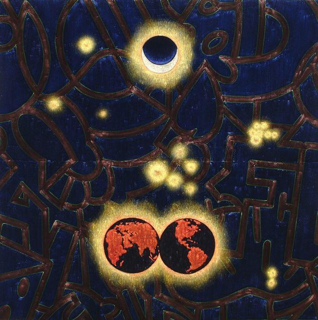 , 'Constellation Construct,' 2004, William Campbell Contemporary Art, Inc.