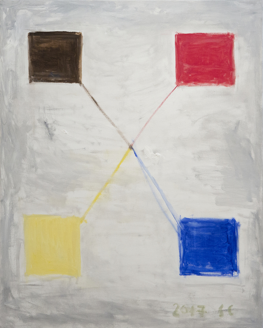 , 'Untitled,' 2017, Gallery EM