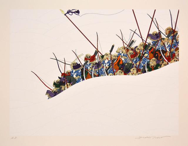 , 'Yoritomo Raises an Arms,' 1985-1999, Ronin Gallery