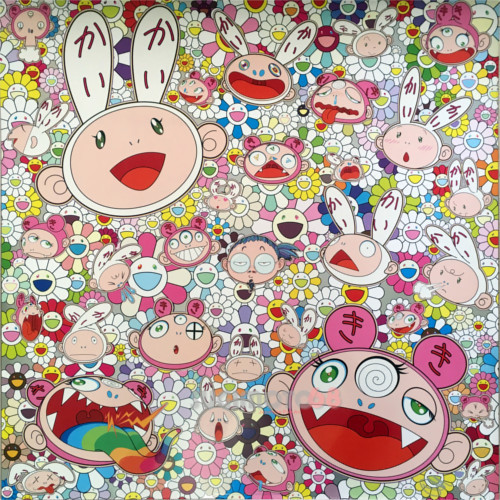 Takashi Murakami, 'FORTUNE FAVORS THE MERRY HOME! KAIKAI AND KIKI', 2018, Print, Offset print, 4c offset with silver and high gloss varnishing, Dope! Gallery