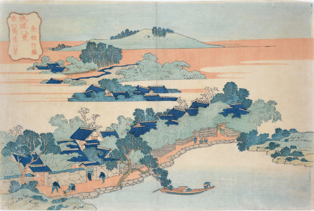 , 'Bamboo Grove at Sanson,' ca. 1833, Ronin Gallery