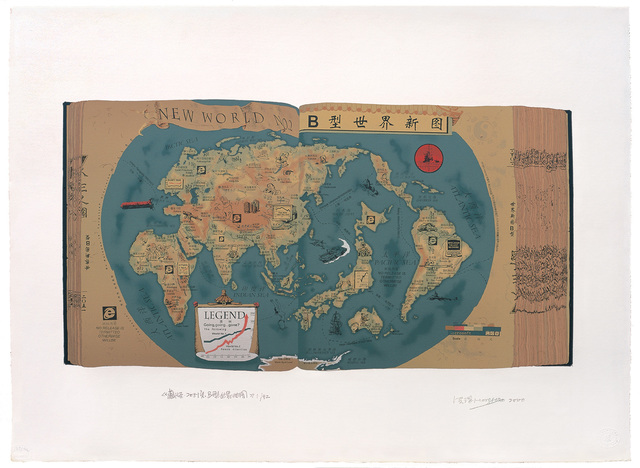 Hong Hao, 'Selected Scriptures, p.2051: The World No.2', 2000, Chambers Fine Art