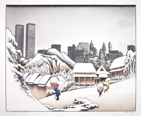 , '53 Stations of Tokaido, After Hiroshige,' 1978, David Barnett Gallery