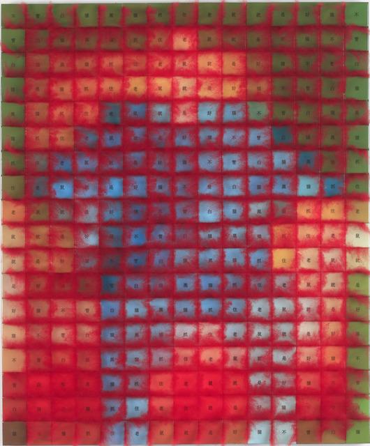 , 'Deng Xiaoping,' 2011 -2013, Contemporary by Angela Li
