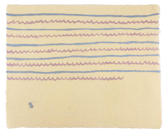 Giorgio Griffa, 'Due segni', 1976, Valmore Studio d'Arte