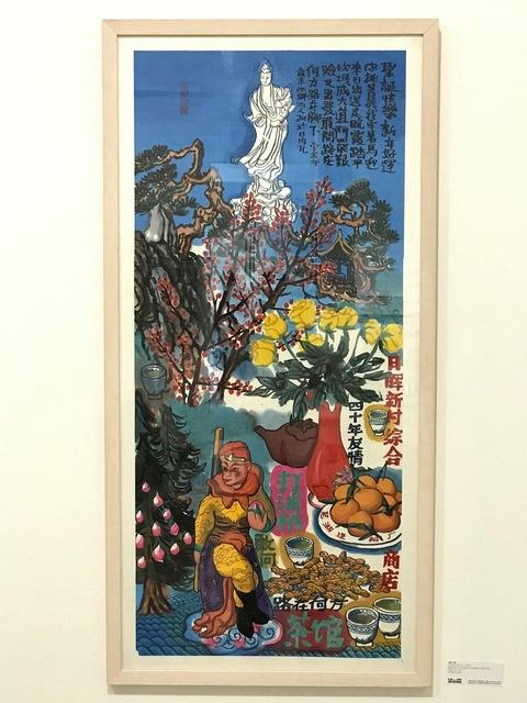 , 'Untitled ,' 2014, Club d'Art Contemporain