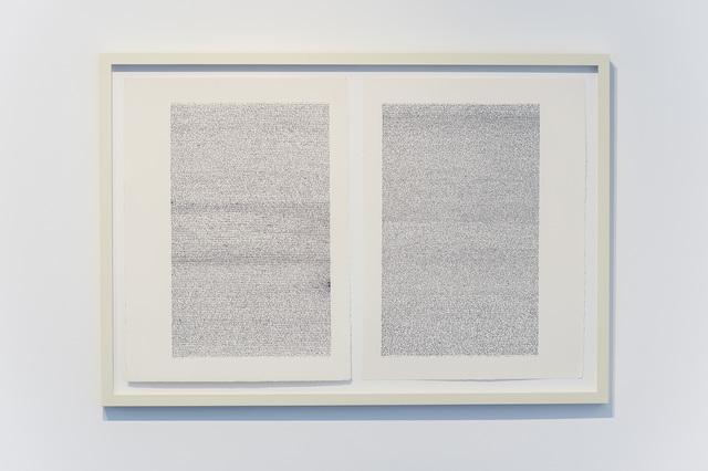 , 'Shakl II,' 2015, Sabrina Amrani